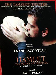 Hamlet sign