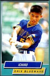 Ichiro Is A Hot Commodity