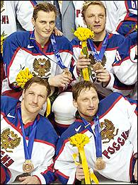 Russian Hockey Team