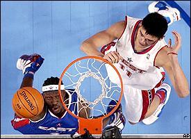 Yao Ming, Ben Wallace